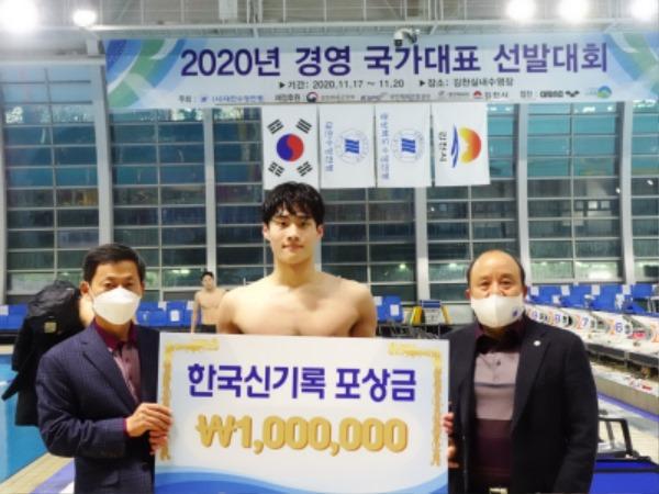 한국수영 최초 세계주니어 신기록 김천실내수영장에서 나왔다.-스포츠산업과(사진2).jpg