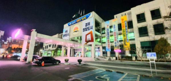 2021년 김천시「청년 창업공간 지원사업」참여자 모집-일자리경제과(사진2).jpg