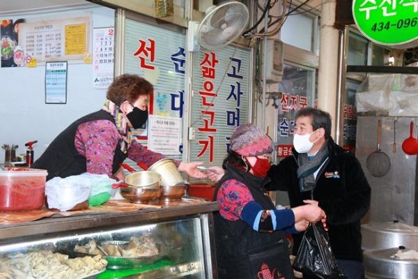 김천시, 소상공인 특례보증사업 추진-일자리경제과(사진2).JPG