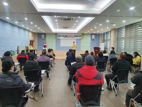 김천시 푸드플랜 수립 로컬푸드 생산자 교육 실시-농식품유통과(사진2).jpg