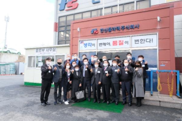 김천 출신 기업, 한신플라텍(주) 방문-서울사무소(사진5).JPG