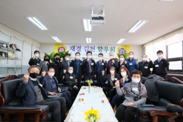 김천 출신 기업, 한신플라텍(주) 방문-서울사무소(사진6).JPG