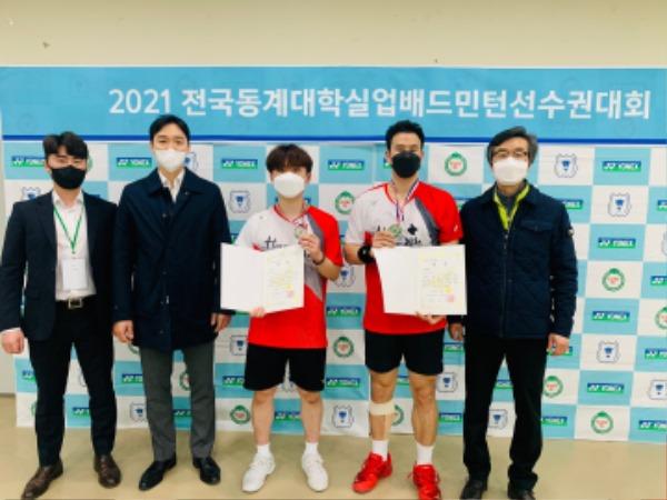 김천시청 배드민턴단, 여자부 단체전 우승-스포츠산업과(사진2).JPG