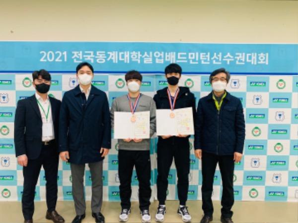 김천시청 배드민턴단, 여자부 단체전 우승-스포츠산업과(사진3).JPG