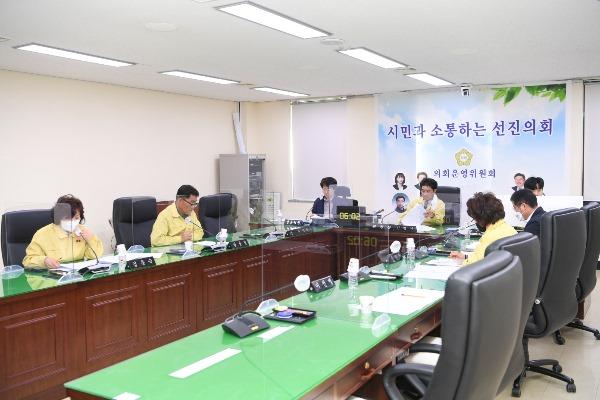 의원연구단체운영심의위원회.JPG