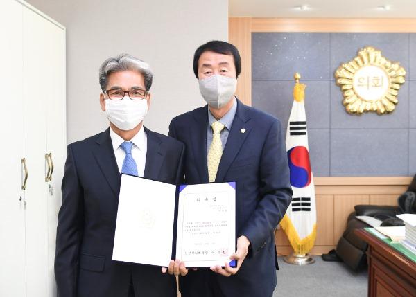 2021-04-09 2020회계연도 결산검사위원 위촉장 수여-이종섭.JPG