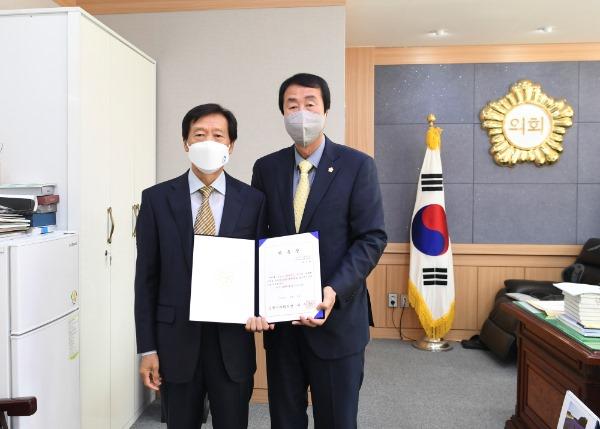 2021-04-09 2020회계연도 결산검사위원 위촉장 수여-최국현.JPG
