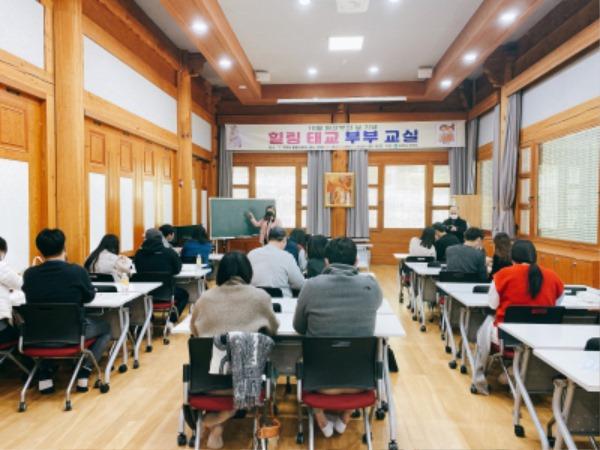 2020 힐링 태교 부부교실1.JPG