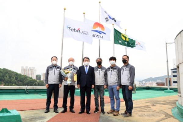 김천시, 5월 이달의 기업에 ㈜새빗켐 선정-투자유치과(사진5).JPG