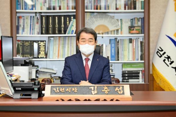 김충섭 김천시장3.JPG