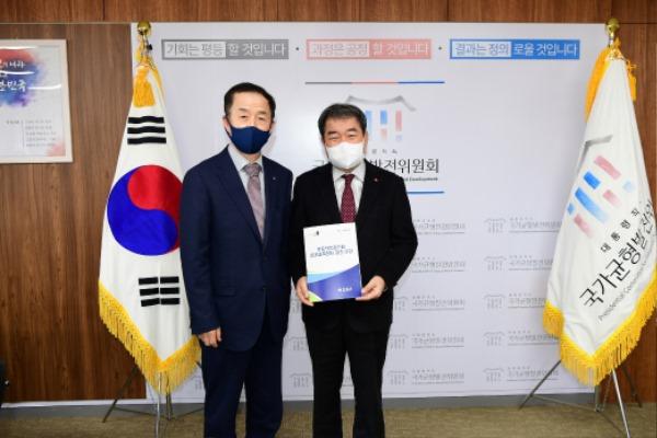 국토안전관리원 인재교육센터 김천에 온다!-미래혁신전략과(사진).JPG