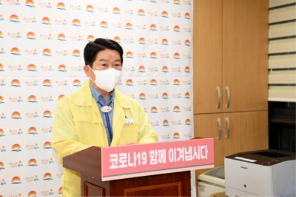 김천시, 코로나19 확산방지를 위한 사회적 거리두기 2단계 연장-안전재난과(사진1).JPG