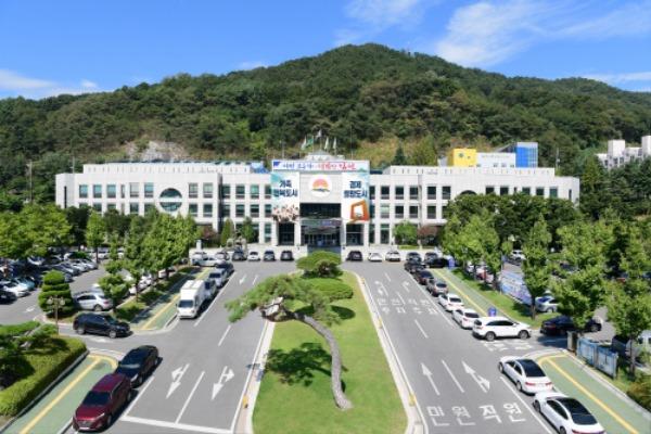 김천시, 2021년 보건기관 그린리모델링 공모사업 선정-보건행정과(시청사).jpg