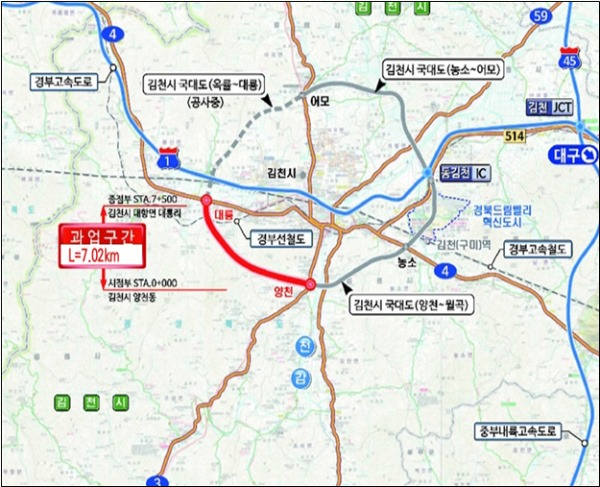 B_국도대체 우회도로 완전 개통 순항-도로철도과(사진1).jpg