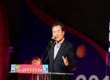 [김천]2018 김천 자두.포도 품평회 및 시상식
