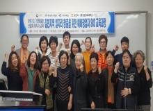 [김천]소상공인 및 예비창업자 47명 SNS마케팅 교육수료, 13명 창업