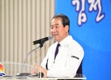 [김천]김천시 체육인 한마음 결의대회 열어..