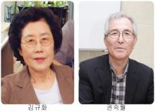 [김천]제3회 매계문학상 수상자 선정