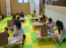 [김천]2019년 김천시 육아종합지원센터 부모-자녀 체험활동