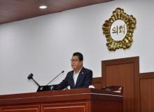 [김천]김천시의회, 경북도민체전 유치 관련 행정사무조사 실시
