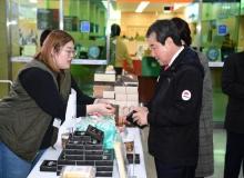 [김천]설맞이 선물구입은 사회적경제기업·청년 CEO 판매장터에서!