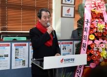 [김천]김충섭 김천시장, 더 큰 미래발전를 위한 자유한국당 입당