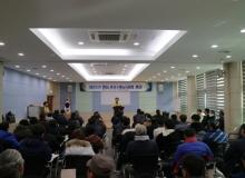 [김천]제23기 영농기초(귀농)교육 개강식 개최