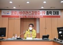 [김천]코로나-19, 예비비 등 7억 긴급투