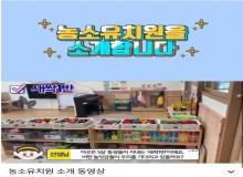 [김천]가족과 함께하는 집콕 놀이로 코로나-19 이겨내요!