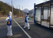 [김천]부항댐 주변, 코로나19 예방 방역에 안간힘