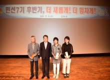 [김천]인명구조에 도움주신 시민께 감사패 전달