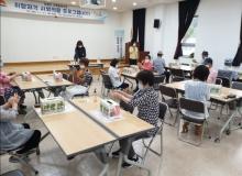 [김천]시각장애인 취향저격 취미활동 프로그램 실시