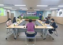 [김천]시민 모두가 행복한 지역사회를 위한 작은 사례회의 개최