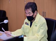 [김천]코로나-19 확산 방지 긴급 재난안전대책본부 회의 개최