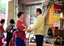 [김천]코로나19 사태 경기회복을 위한소상공인(식품⋅공중위생업) 일자리창출 지원사업 신청 접수