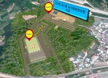 [김천]미래 김천농업의 해답을 농산물종합유통타운에서 찾는다!