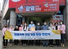 [김천]치매극복 선도단체 및 선도기업 지정 현판 전달식