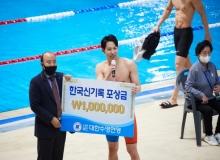 [김천]수영 한국신기록의 산실 김천실내수영장