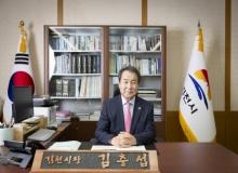 [김천]김충섭 김천시장 신년인사말