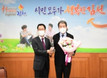 [김천]2020년 조달이용 우수기관 선정