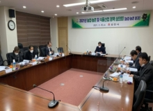 [김천]2021년 김천시 농업 농촌 및 식품산업 정책심의회(농업농촌분과) 개최