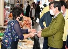 [김천]소상공인 새바람 체인지업 사업 추진