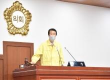[김천]김천시의회, 제222회 제1차 정례회'시정질문'