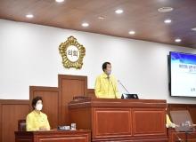 [김천]김천시의회, 제222회 제1차 정례회 폐회
