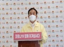 [김천]개편된 사회적 거리두기 1단계 시범운영
